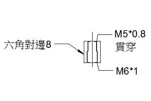 M5-016-2
